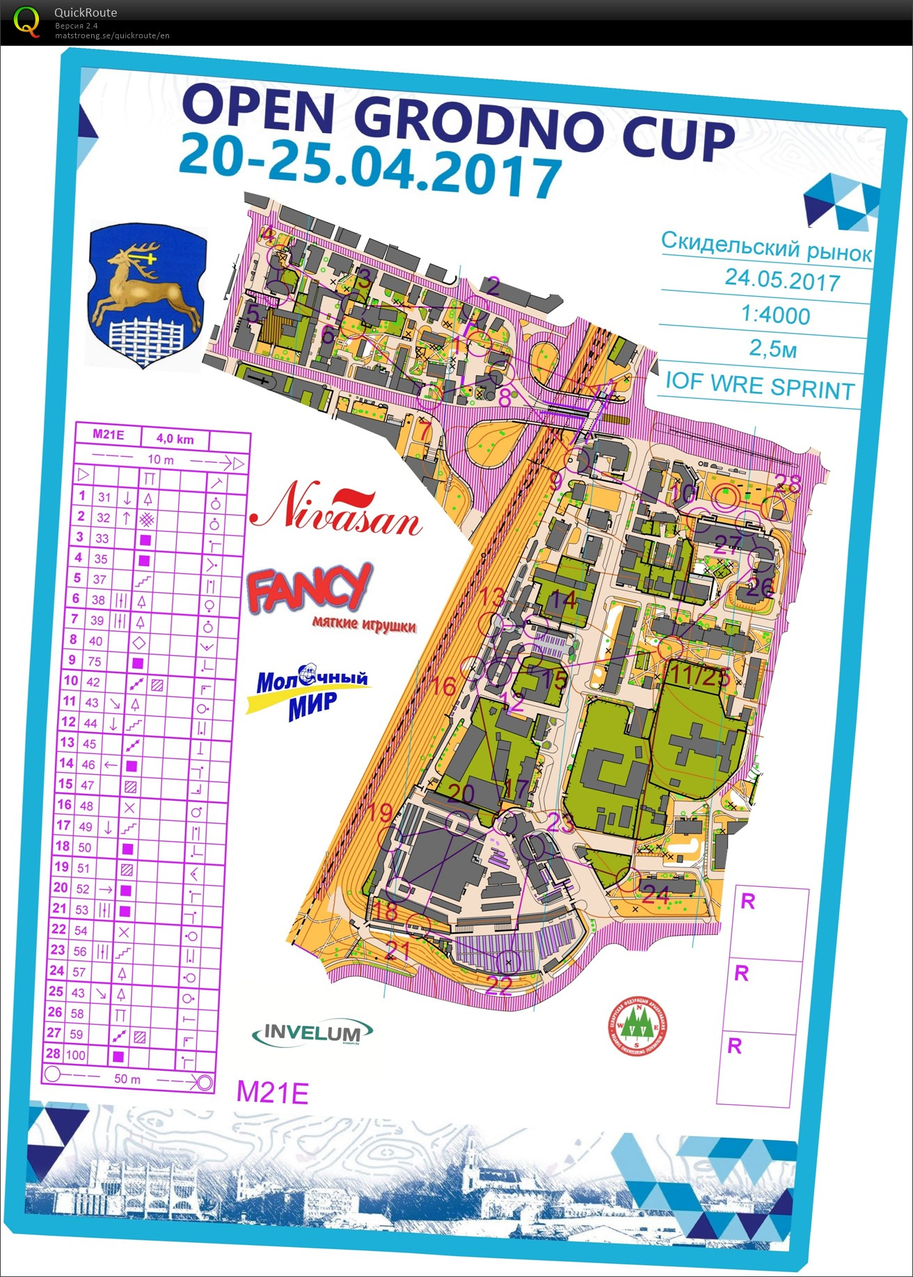 Open Grodno Cup 2017 (24/04/2017)